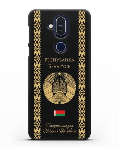 Чехол с орнаментом и гербом Республики Беларусь с именем, фамилией на русском языке силикон черный для Nokia 7.1 plus