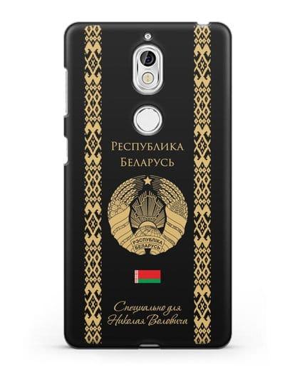 Чехол с орнаментом и гербом Республики Беларусь с именем, фамилией на русском языке силикон черный для Nokia 7