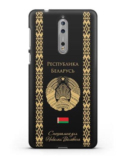 Чехол с орнаментом и гербом Республики Беларусь с именем, фамилией на русском языке силикон черный для Nokia 8