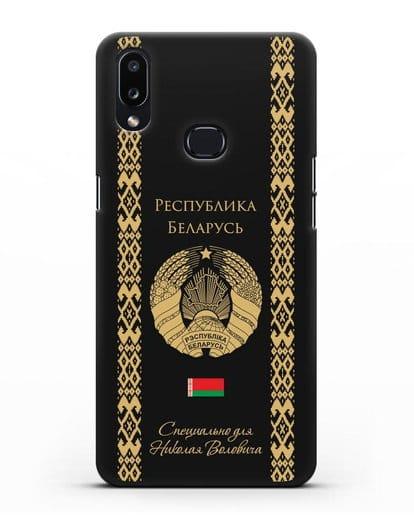 Чехол с орнаментом и гербом Республики Беларусь с именем, фамилией на русском языке силикон черный для Samsung Galaxy A10s [SM-F107F]