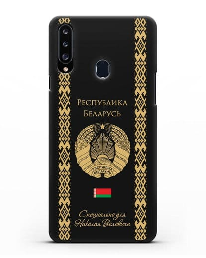 Чехол с орнаментом и гербом Республики Беларусь с именем, фамилией на русском языке силикон черный для Samsung Galaxy A20s [SM-A207FN]