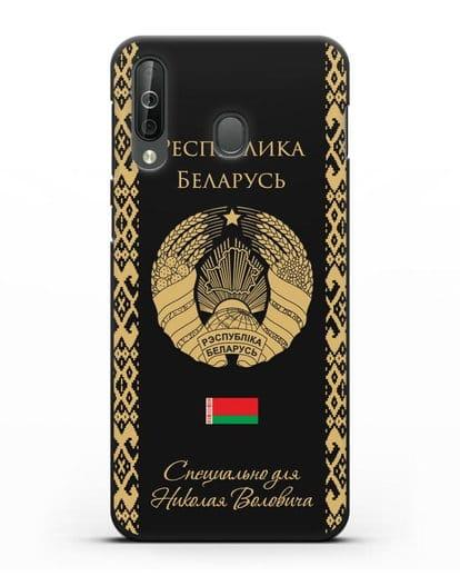 Чехол с орнаментом и гербом Республики Беларусь с именем, фамилией на русском языке силикон черный для Samsung Galaxy A40s [SM-A507FN]