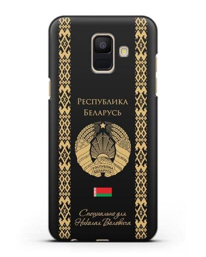 Чехол с орнаментом и гербом Республики Беларусь с именем, фамилией на русском языке силикон черный для Samsung Galaxy A6 2018 [SM-A600F]