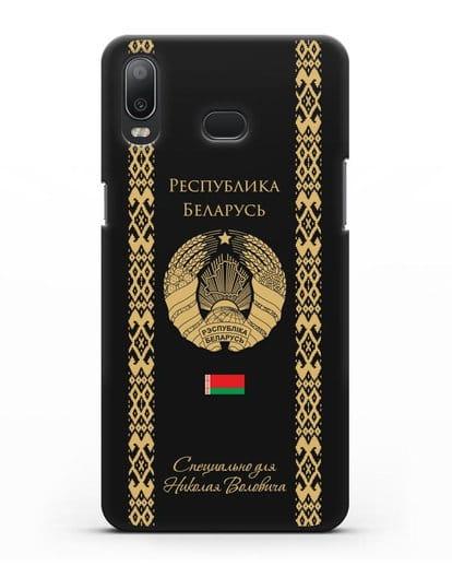 Чехол с орнаментом и гербом Республики Беларусь с именем, фамилией на русском языке силикон черный для Samsung Galaxy A6s [SM-G6200]