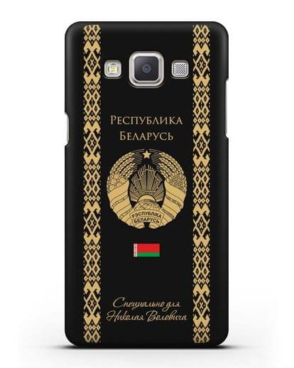 Чехол с орнаментом и гербом Республики Беларусь с именем, фамилией на русском языке силикон черный для Samsung Galaxy A7 2015 [SM-A700F]