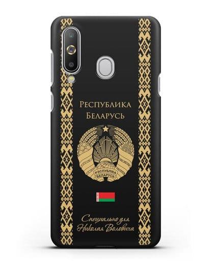 Чехол с орнаментом и гербом Республики Беларусь с именем, фамилией на русском языке силикон черный для Samsung Galaxy A8s [SM-G8870]