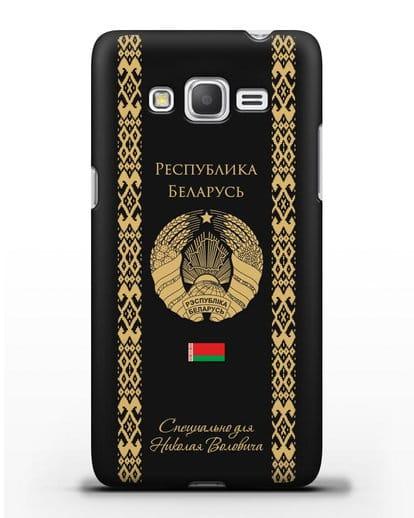 Чехол с орнаментом и гербом Республики Беларусь с именем, фамилией на русском языке силикон черный для Samsung Galaxy J2 Prime [SM-G532]