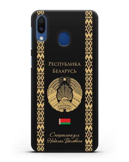 Чехол с орнаментом и гербом Республики Беларусь с именем, фамилией на русском языке силикон черный для Samsung Galaxy M20 [SM-M205F]