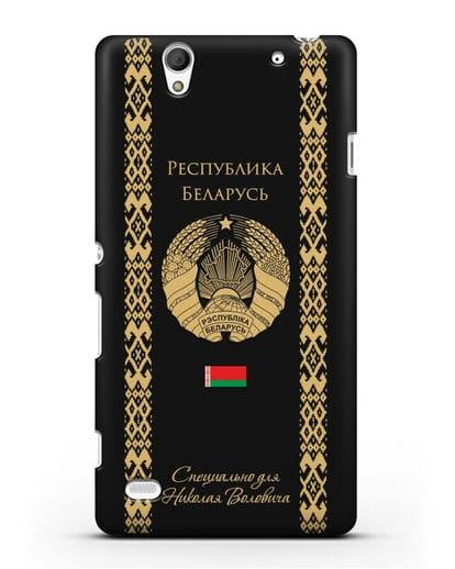 Чехол с орнаментом и гербом Республики Беларусь с именем, фамилией на русском языке силикон черный для Sony Xperia C4