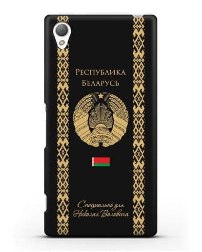 Чехол с орнаментом и гербом Республики Беларусь с именем, фамилией на русском языке силикон черный для Sony Xperia Z5
