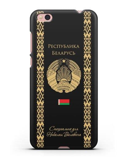 Чехол с орнаментом и гербом Республики Беларусь с именем, фамилией на русском языке силикон черный для Xiaomi Mi 5С