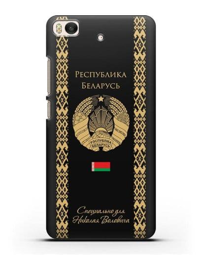 Чехол с орнаментом и гербом Республики Беларусь с именем, фамилией на русском языке силикон черный для Xiaomi Mi 5S