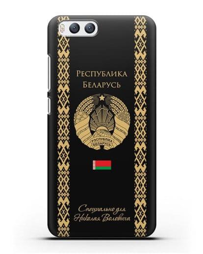Чехол с орнаментом и гербом Республики Беларусь с именем, фамилией на русском языке силикон черный для Xiaomi Mi 6