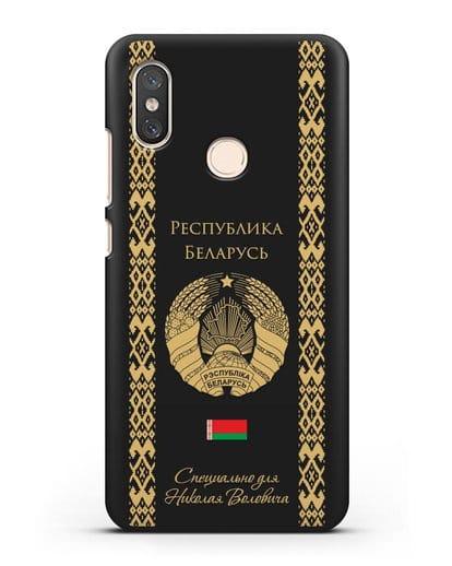 Чехол с орнаментом и гербом Республики Беларусь с именем, фамилией на русском языке силикон черный для Xiaomi Mi 8