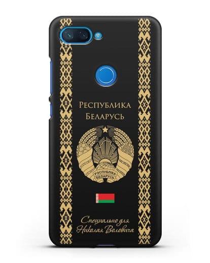 Чехол с орнаментом и гербом Республики Беларусь с именем, фамилией на русском языке силикон черный для Xiaomi Mi 8 Lite