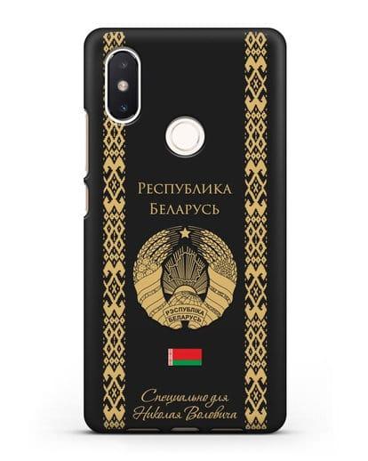 Чехол с орнаментом и гербом Республики Беларусь с именем, фамилией на русском языке силикон черный для Xiaomi Mi 8 SE