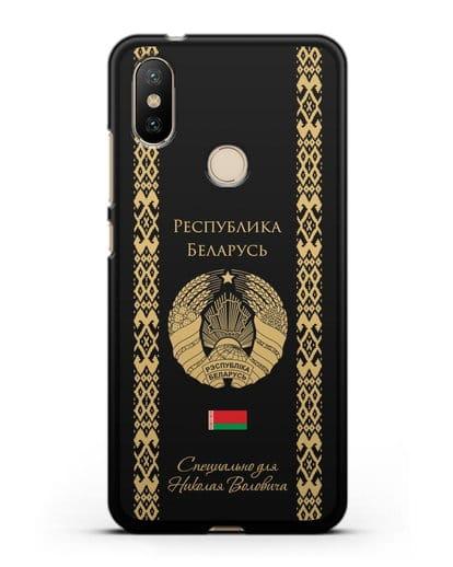 Чехол с орнаментом и гербом Республики Беларусь с именем, фамилией на русском языке силикон черный для Xiaomi Mi A2
