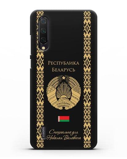 Чехол с орнаментом и гербом Республики Беларусь с именем, фамилией на русском языке силикон черный для Xiaomi Mi A3 Lite