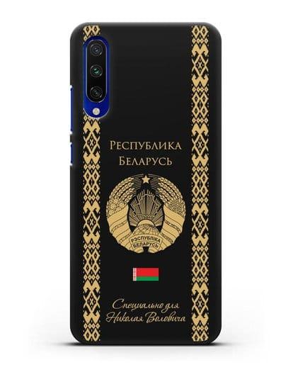Чехол с орнаментом и гербом Республики Беларусь с именем, фамилией на русском языке силикон черный для Xiaomi Mi CC9 E