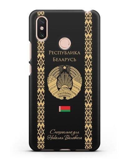 Чехол с орнаментом и гербом Республики Беларусь с именем, фамилией на русском языке силикон черный для Xiaomi Mi Max 3
