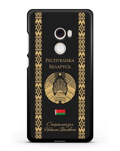 Чехол с орнаментом и гербом Республики Беларусь с именем, фамилией на русском языке силикон черный для Xiaomi Mi Mix 2