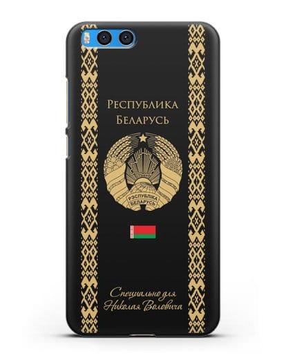Чехол с орнаментом и гербом Республики Беларусь с именем, фамилией на русском языке силикон черный для Xiaomi Mi Note 3