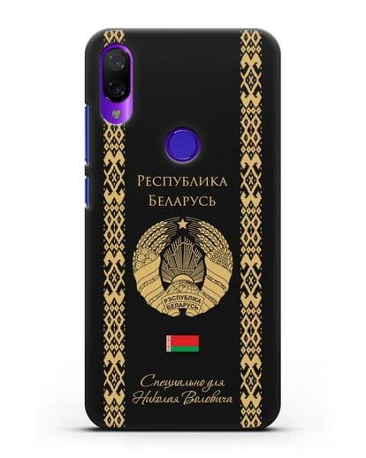 Чехол с орнаментом и гербом Республики Беларусь с именем, фамилией на русском языке силикон черный для Xiaomi Mi Play