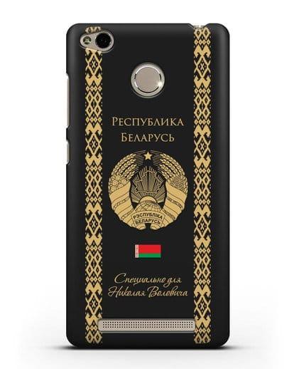 Чехол с орнаментом и гербом Республики Беларусь с именем, фамилией на русском языке силикон черный для Xiaomi Redmi 3s