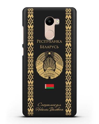 Чехол с орнаментом и гербом Республики Беларусь с именем, фамилией на русском языке силикон черный для Xiaomi Redmi 4