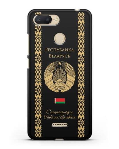 Чехол с орнаментом и гербом Республики Беларусь с именем, фамилией на русском языке силикон черный для Xiaomi Redmi 6