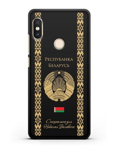 Чехол с орнаментом и гербом Республики Беларусь с именем, фамилией на русском языке силикон черный для Xiaomi Redmi 6 Pro