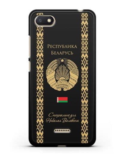 Чехол с орнаментом и гербом Республики Беларусь с именем, фамилией на русском языке силикон черный для Xiaomi Redmi 6A