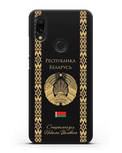 Чехол с орнаментом и гербом Республики Беларусь с именем, фамилией на русском языке силикон черный для Xiaomi Redmi 7