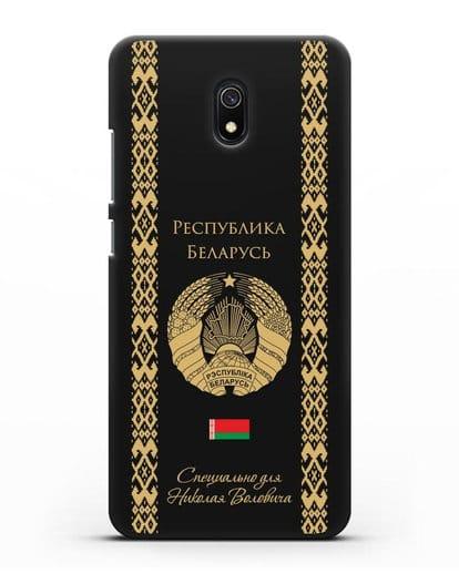 Чехол с орнаментом и гербом Республики Беларусь с именем, фамилией на русском языке силикон черный для Xiaomi Redmi 8A