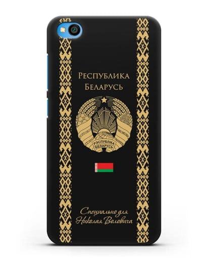 Чехол с орнаментом и гербом Республики Беларусь с именем, фамилией на русском языке силикон черный для Xiaomi Redmi Go
