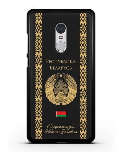 Чехол с орнаментом и гербом Республики Беларусь с именем, фамилией на русском языке силикон черный для Xiaomi Redmi Note 4