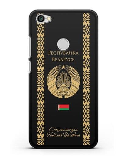 Чехол с орнаментом и гербом Республики Беларусь с именем, фамилией на русском языке силикон черный для Xiaomi Redmi Note 5A Prime