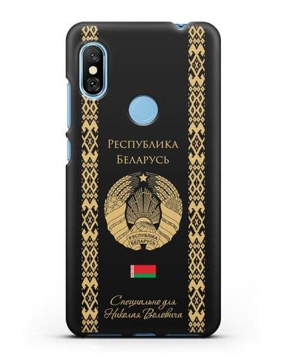 Чехол с орнаментом и гербом Республики Беларусь с именем, фамилией на русском языке силикон черный для Xiaomi Redmi Note 6 Pro