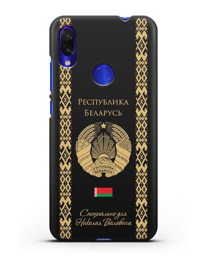 Чехол с орнаментом и гербом Республики Беларусь с именем, фамилией на русском языке силикон черный для Xiaomi Redmi Note 7