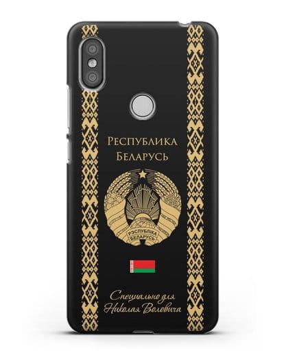 Чехол с орнаментом и гербом Республики Беларусь с именем, фамилией на русском языке силикон черный для Xiaomi Redmi S2