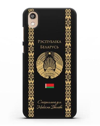 Чехол с орнаментом и гербом Республики Беларусь с именем, фамилией на белорусском языке силикон черный для Honor 8S