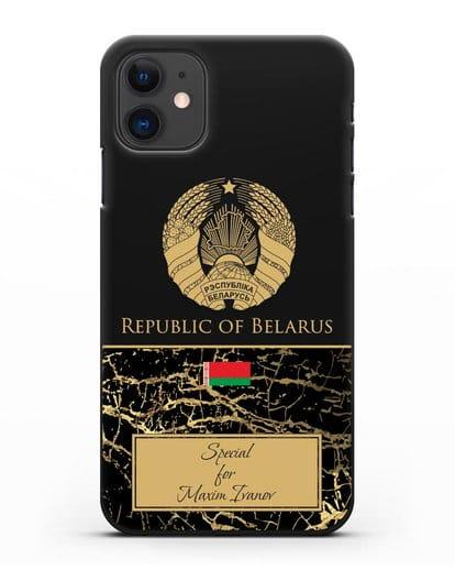Чехол с гербом Беларуси с именем, фамилией на белорусском языке, черный мрамор силикон черный для iPhone 11