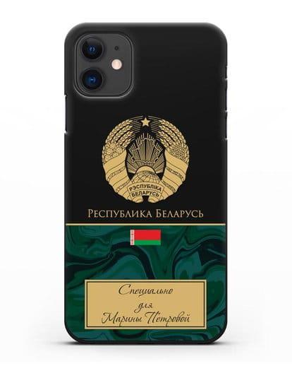 Чехол с гербом Беларуси с именем, фамилией на русском языке, зеленый мрамор силикон черный для iPhone 11