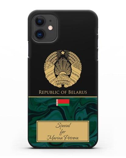 Чехол с гербом Беларуси с именем, фамилией на белорусском языке, зеленый мрамор силикон черный для iPhone 11
