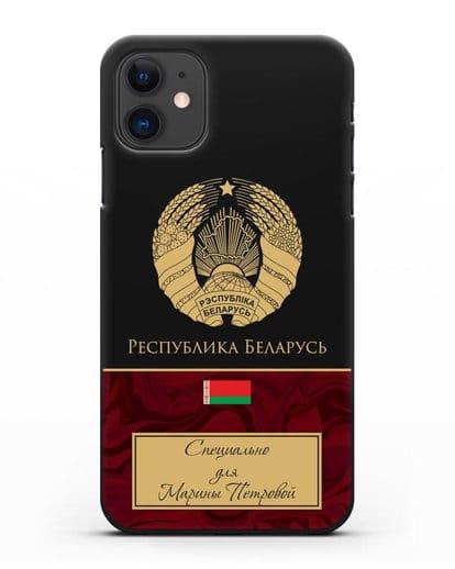 Чехол с гербом Беларуси с именем, фамилией на русском языке, красный мрамор силикон черный для iPhone 11