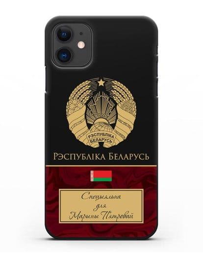 Чехол с гербом Беларуси с именем, фамилией на английском языке, красный мрамор силикон черный для iPhone 11
