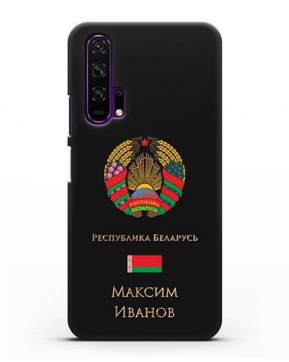 Чехол с гербом Беларуси с именем, фамилией на русском языке силикон черный для Honor 20 Pro