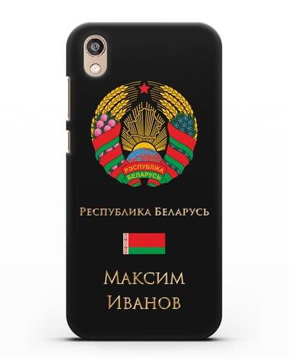 Чехол с гербом Беларуси с именем, фамилией на русском языке силикон черный для Honor 8S Prime