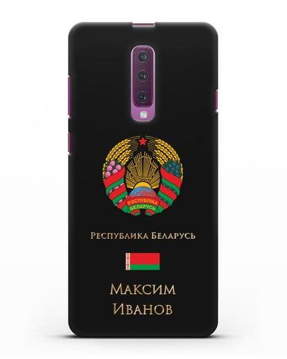 Чехол с гербом Беларуси с именем, фамилией на русском языке силикон черный для Samsung Galaxy A90 [SM-A908N]