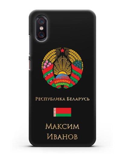 Чехол с гербом Беларуси с именем, фамилией на русском языке силикон черный для Xiaomi Mi 8 Pro